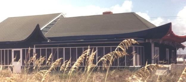 Atlantic Beach Paa House2